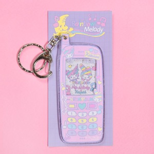[Rainbow Melody] Key Holder